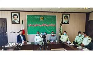 گرامیداشت هفته نیروی انتظامی با حضور فرهنگیان و دانشآموزان لرستان