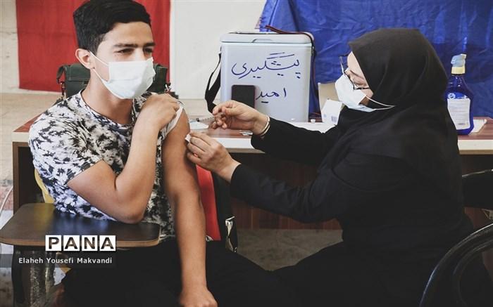 واکسیناسیون دانشآموزان در شهرستان امیدیه