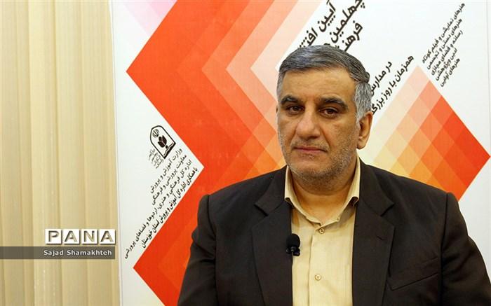 تشریح برنامههای چهلمین جشنوراه فرهنگی هنری فردا در خوزستان