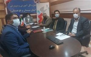 چهلمین جشنواره فرهنگی و هنری فردا در مدارس سیستان و بلوچستان آغاز به کار کرد