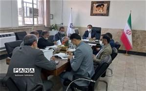 تمدید ثبت کد بورسی اعضای صندوق ذخیره فرهنگیان استان تا 20 آبانماه