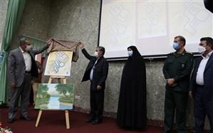 افتتاح چهلمین دوره جشنواره فرهنگی هنری فردا در استان اردبیل