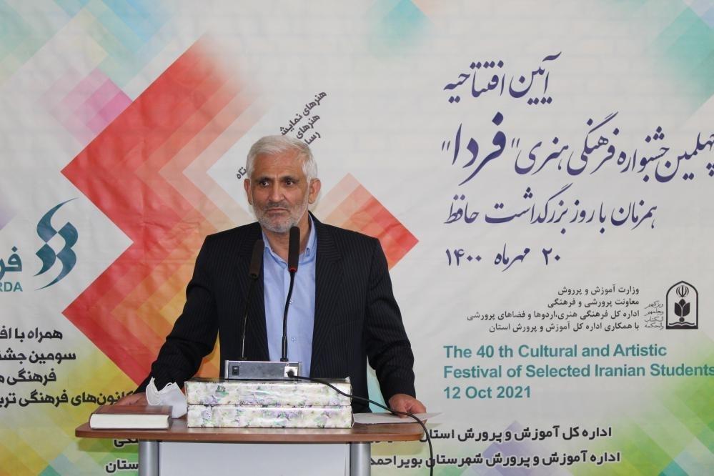 افتتاحیه جشنواره فرهنگی هنری «فردا»در  دبیرستان طالقانی یاسوج
