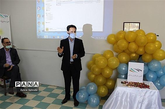 آیین افتتاح کانون یاریگران زندگی درشهرستان اسلامشهر