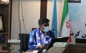 برگزاری جلسه شورای برنامهریزی سازمان دانشآموزی استان کرمان