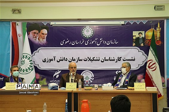 نشست گروه دوم کارشناسان سازمان دانش آموزی خراسان رضوی