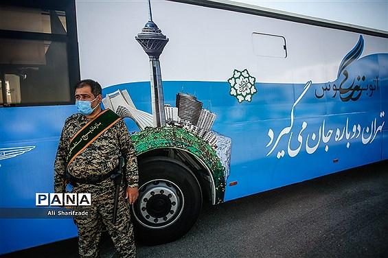 افتتاح فاز دوم واکسیناسیون شهروندان