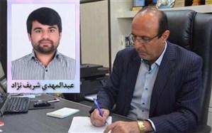 سرپرست مدیریت آموزش و پرورش شهرستان دشتی منصوب شد