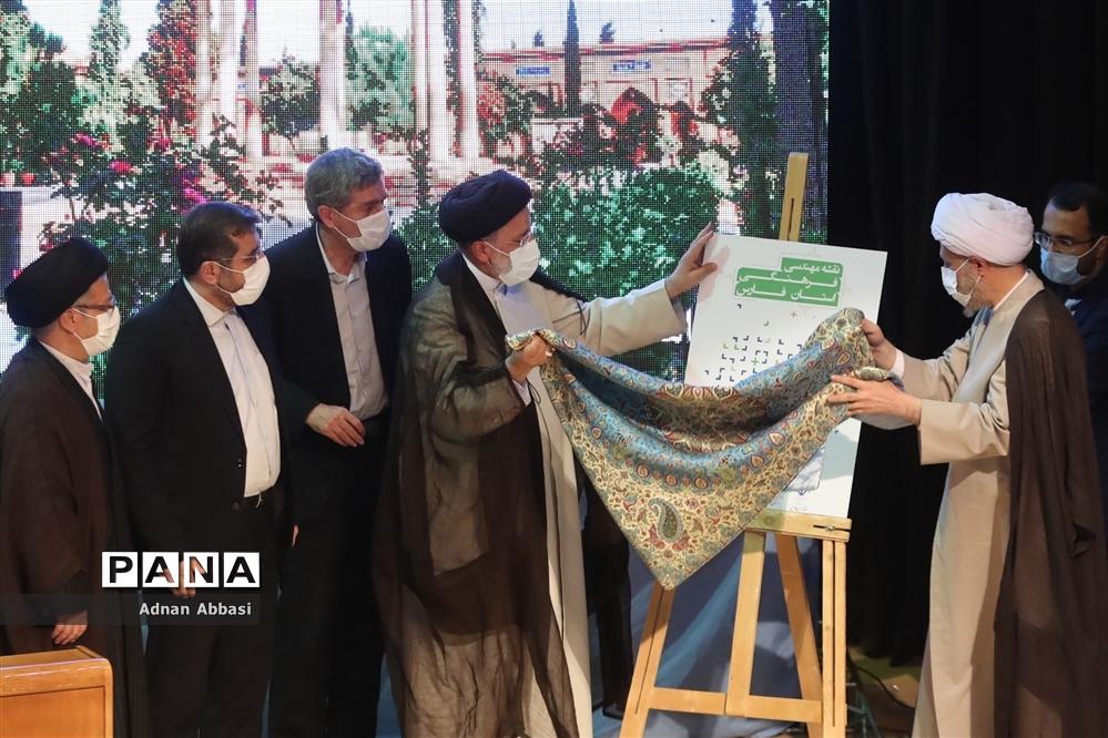 شورای اداری استان فارس و نشست خبری پایان سفر یک روزه رئیس جمهور به شیراز