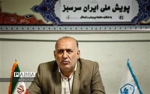 جزئیات برگزاری پویش ملی ایران سرسبز؛ کاشت ۵۰ میلیون نهال در سال ۱۴۰۰