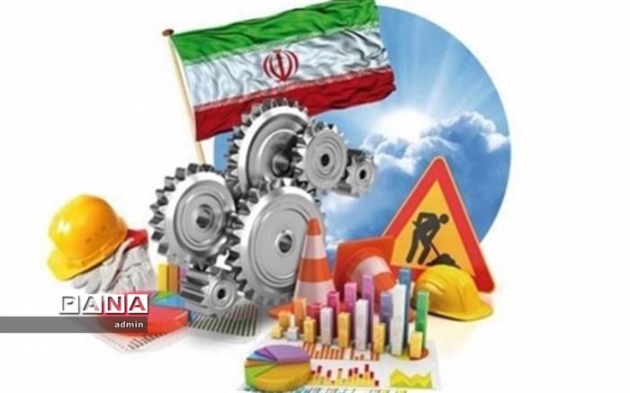 تحقق ۳۷ هزار شغل در کرمانشاه