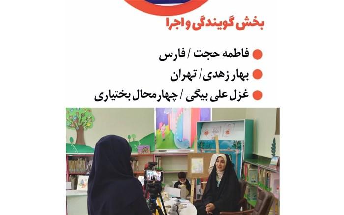 راه یابی  نوجوان استان، به مرحله نهایی نخستین جشنواره نوجوان برتر کشور