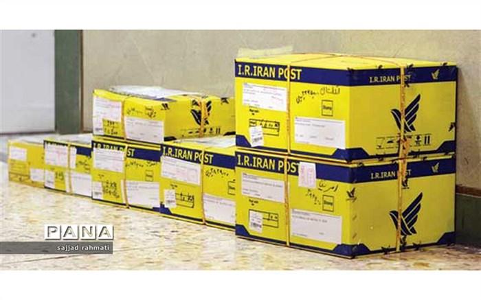 راه اندازی باجه گمرک قبول امانات خارجه در اداره پست شهرضا