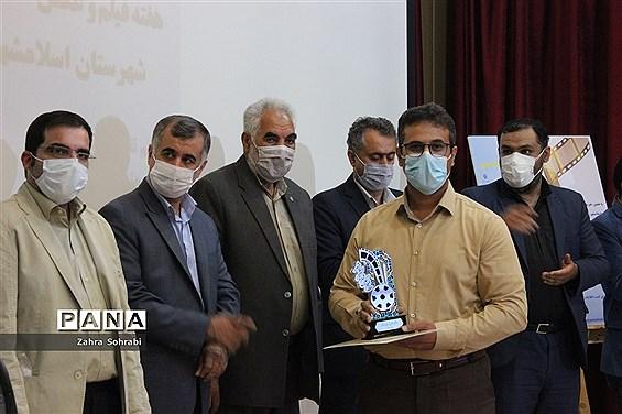 مراسم اختتامیه هفته فیلم و عکس شهرستان اسلامشهر