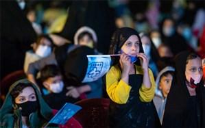 جشنوارهای برای همه کودکان ایران