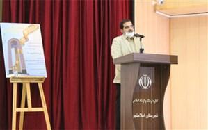 بازگشایی دفتر انجمن سینمای جوان شهرستان اسلامشهر