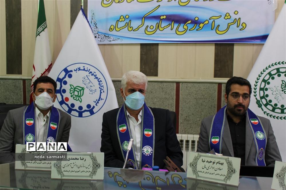 نشست روسای ادارات سازمان دانشآموزی استان کرمانشاه