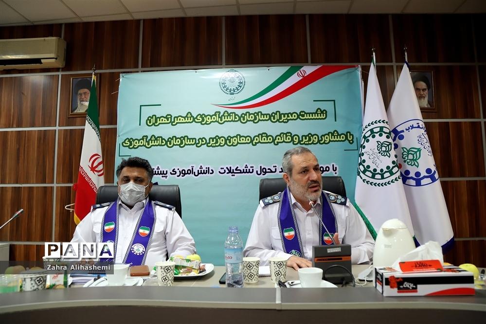 نشست مدیران سازمان دانشآموزی شهر تهران
