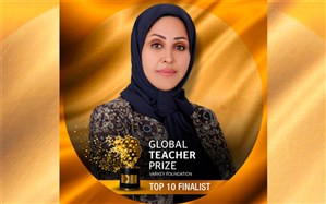 معلم برتر جهان که به کارآفرینی مشغول است