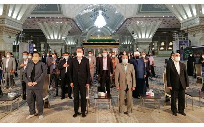 آیین افتتاحیه چهارمین دوره آموزشی و توانمندسازی کارشناسان قرآن، عترت و نماز آموزش و پرورش کشور