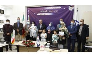 برگزیدگان پویش «به رنگ مدرسه» در استان تهران تقدیر شدند