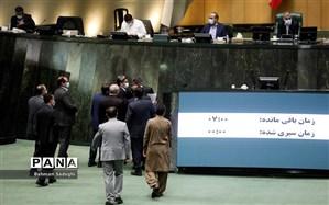 عزیمت نمایندگان مجلس به تاشکند برای نظارت بر انتخابات