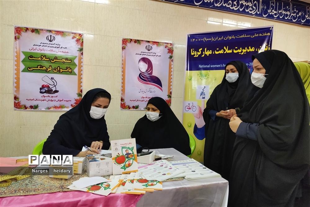 بزرگداشت هفته تربیت بدنی در شهرستان امیدیه