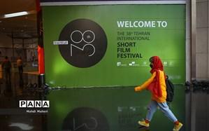 افتتاحیه سی و هشتمین جشنواره بینالمللی فیلم کوتاه تهران/ فیلم