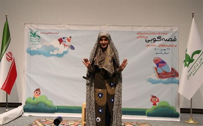 قصهگویان برتر قم در جشنواره منطقهای به رقابت پرداختند