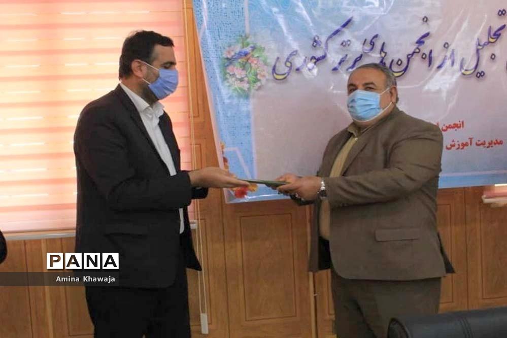 همایش تجلیل از انجمن برتر کشوری شهرستان بوشهر