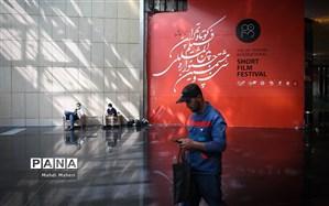 حاشیههای روز اول جشنواره فیلم کوتاه