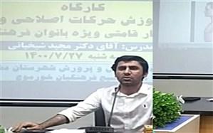 کارگاه آموزشی حرکات اصلاحی و ساختار قامتی ویژه بانوان فرهنگی برگزار شد