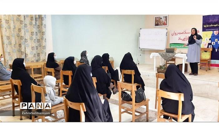 کارگاه آموزشی سلامت بانوان در کاشمر برگزار شد