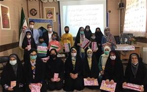 اختتامیه بیست و نهمین دوره مسابقه درسهایی از قرآن در منطقه ۱۷