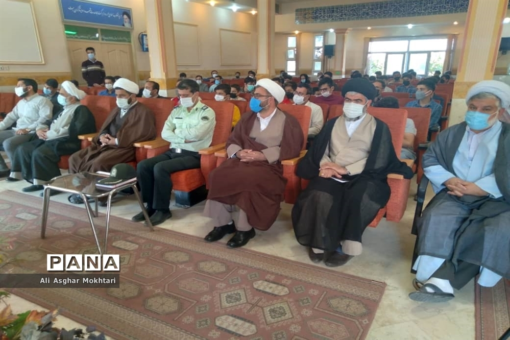 محفل انس با قرآن در اداره آموزش و پرورش شهرستان نظر آباد