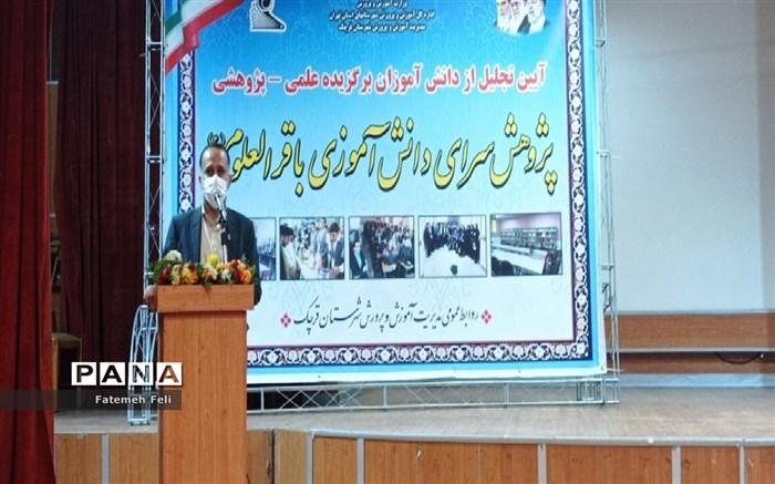 قرچک، بیشترین ثبتنام در جشنواره علمی، پژوهشی شهرستانهای تهران را داشتهاست