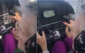 خلبانی زن ۸۴ ساله/ فیلم