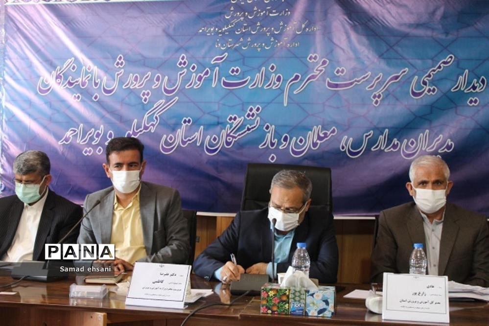 نشست صمیمی سرپرست وزارت آموزش و پرورش با فرهنگیان استان کهگیلویه و بویراحمد