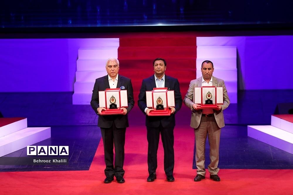 چهارمین دوره اعطای جایزه مصطفی (ص)
