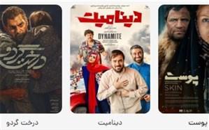 فیلم ترسناکی که در هفته اخیر گیشه سینمای ایران را تکان داد