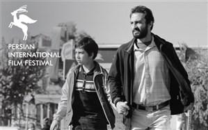 دهمین دوره جشنواره جهانی فیلم پارسی برگزار نمیشود