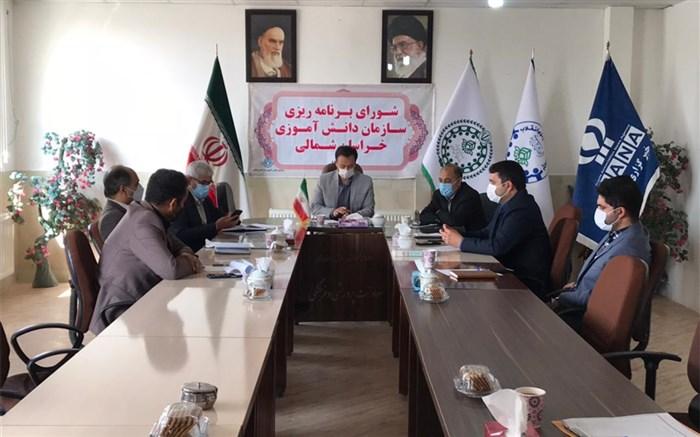 برگزاری جلسه شورای برنامه ریزی سازمان دانشآموزی خراسانشمالی
