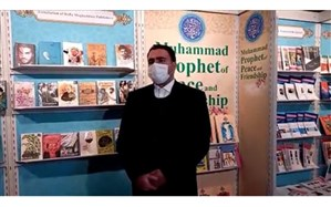 توضیح مدیرعامل خانه کتاب درباره غرفه  ایران در نمایشگاه بینالمللی کتاب فرانکفورت