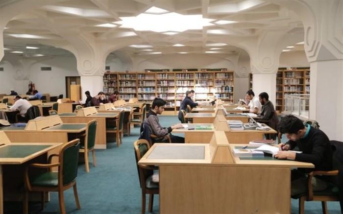 شرایط عضویت رایگان در کتابخانههای عمومی قم اعلام شد