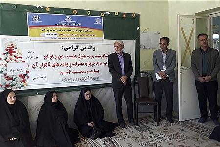 جلسات پیش گیری از اعتیاد و رفتار پر خطردرشهرستان  داراب  | Ali Jokar