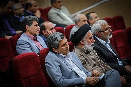 نشست مشترک شورای معاونین و مدیران کل حوزه ستادی وزارت آموزش و پرورش   Ali Sharifzade