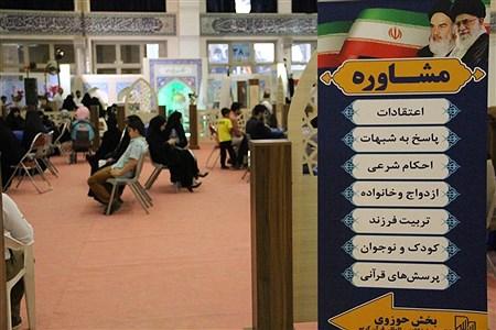 هفتمین روز نمایشگاه قرآن کریم در مصلی امام خمینی (ره) | Mohammad Mohseni