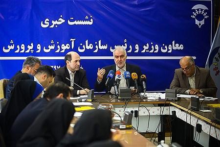 نشست خبری« مجید قدمی »رئیس سازمان استثنایی آموزش و پرورش   Mahdi Maheri
