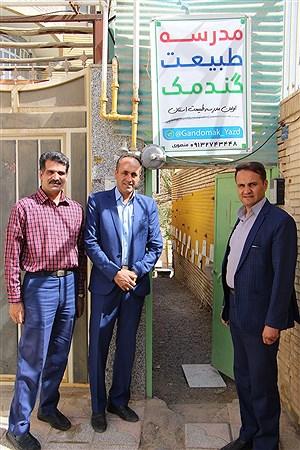 بازدید اعضای سازمان دانش آموزی  از اولین مدرسه طبیعت استان یزد |