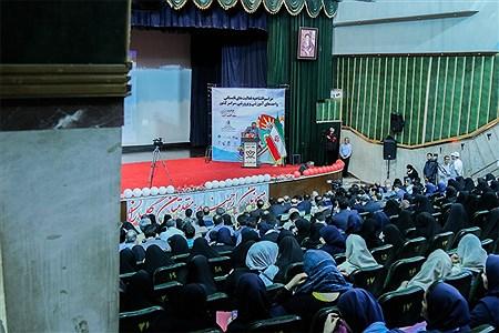 مراسم افتتاحیه فعالیت های تابستانی سراسر کشور | Mohamad sajad ghadiry